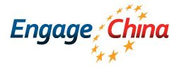 engagechina.com